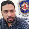 Wilfredo Gustavo Altamirano Palacios